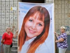Новости  - Вещи Даши Максимовой не найдены