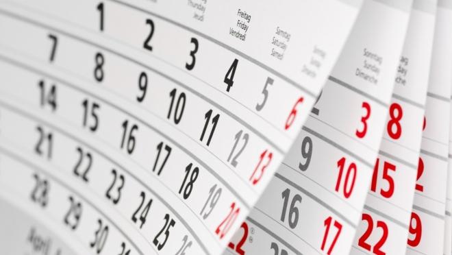 Сколько выходных будет у жителей Татарстана в конце августа?