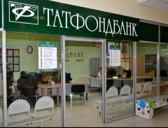 Новости  - Крушение «Татфондбанка»: очереди у закрытых офисов и «принцип домино»