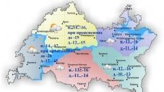 Новости Погода - В Татарстане заметно похолодает: сегодня температуры воздуха днем составят -10..-15 градусов