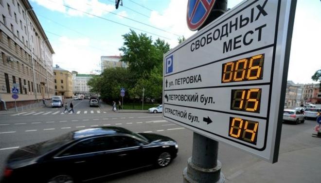 В праздничные дни парковки Казани будут бесплатными
