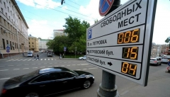 Новости Транспорт - С 1 ноября в Казани начнут работать новые платные парковки