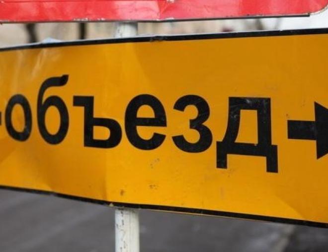 Сегодня в Казани до января полностью перекроют улицу Революционную
