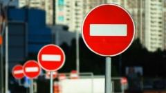 Новости Транспорт - Движение перекроют на некоторых улицах Казани