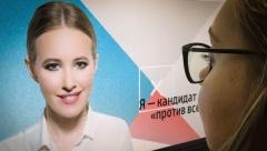 Новости Политика - Собчак презентовала свою предвыборную программу