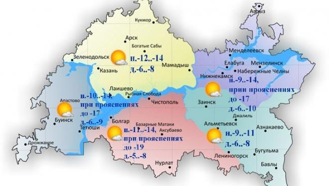 Сегодня по Татарстану ожидается до -10 градусов