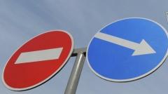 По улице Гагарина продлевают ограничение движения транспорта