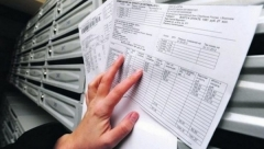 Новости  - С 1 июля по республике повысились тарифы на коммунальные услуги