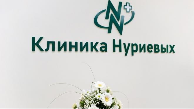 В Казани может появиться круглосуточный стационар клиники Нуриевых