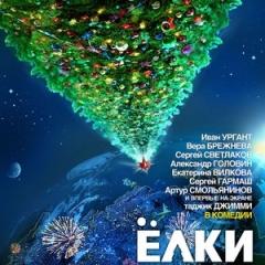 Новости  - Казанцам устроят Новый год в сентябре