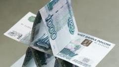 Новости  - Банк России введет в Татарстан подразделение по борьбе с финансовыми пирамидами