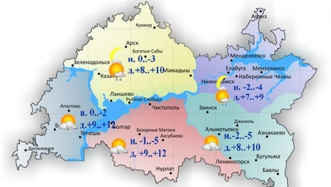20 апреля воздух в Татарстане прогреется до 12 градусов днём