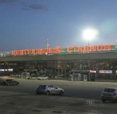 Новости  - Болельщики «Рубина» призывают игнорировать покупку билетов на фанатский сектор