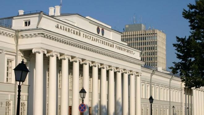 Новости  - Казанский федеральный впервые стал одним из лучших университетов мира рейтинга U.S. News Best Global Universities