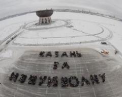 Новости  - Перед Центром семьи «Казан» состоялся флешмоб «Казань за «Новую волну»!»