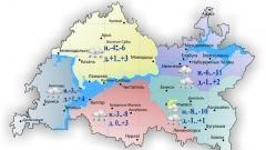 Новости Погода - Температуры воздуха днем в Татарстане составят сегодня -1..+4˚
