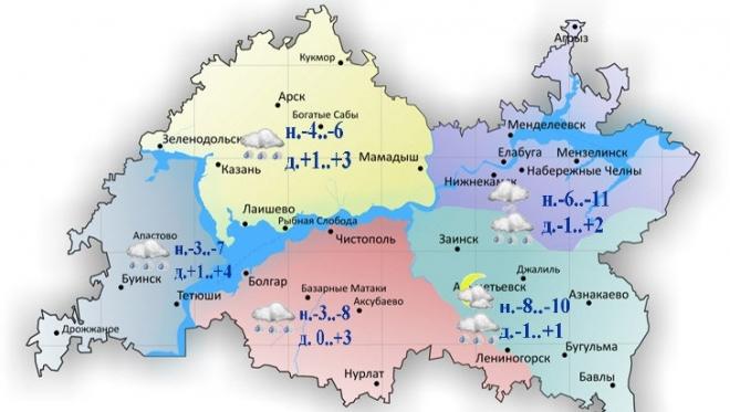 Температуры воздуха днем в Татарстане составят сегодня -1..+4˚