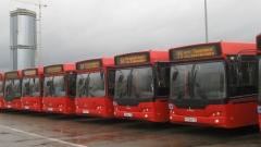 Новости Общество - В автобусах Казани запустили бесплатный высокоскоростной Wi-Fi