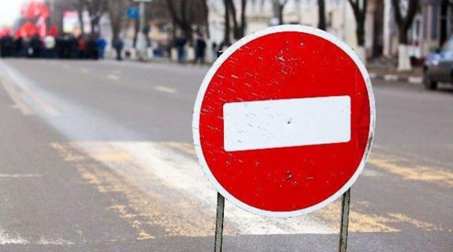 Улицу Салимжанова частично закрыли для движения транспорта