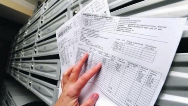 В Татарстане планируют запустить проект по отказу бумажных квитанций