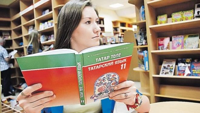 Активисты создали петицию в защиту татарского языка на известном сайте