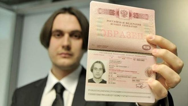 Госпошлины на получение водительских прав и загранпаспортов повысились