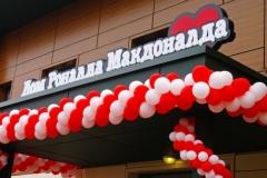 Новости  - В Казани открылся «Дом Роналда Макдоналда» – первая семейная гостиница для родителей больных детей
