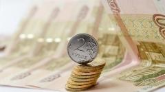 Новости  - К концу года в России вырастет инфляция