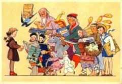Новости  - Общественники открывают мини-библиотеку в казанской детской больнице