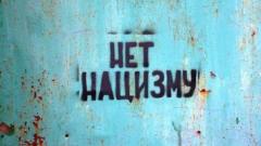 """Новости  - В Нижнекамск """"вернулись"""" фашисты"""