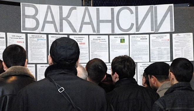 """В Казани выявлены два """"безработных"""" района города"""