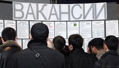 Новости Экономика - В России сократилось число безработных на 0,9%