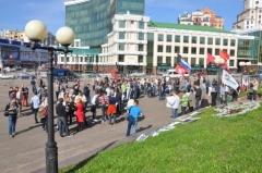 Новости  - «Марш миллионов» собрал в Казани 150 человек