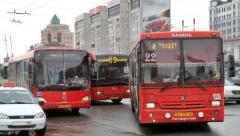 Новости Транспорт - В Казани изменится стоимость проездных карт в общественном транспорте