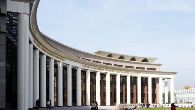 Впервые в Казани откроют школу с углубленным изучением китайского языка