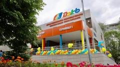 Новости  - Здание лечебного корпуса №3 ДРКБ отремонтировали и открыли