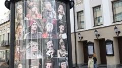 Новости Культура - Театр им. Качалова в Казани откроется 11 сентября
