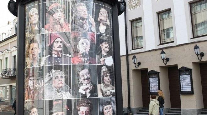 Новости  - Театр им. Качалова в Казани откроется 11 сентября