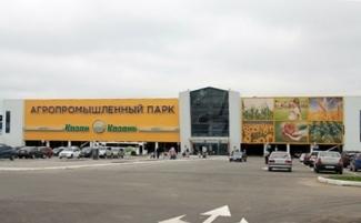В Казани в выходные проходит большая сельхозярмарка