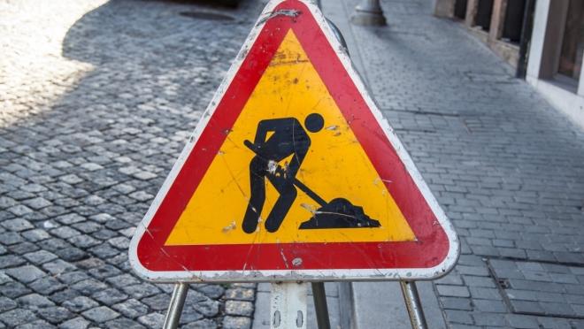 По автомобильнам дорогам по улицам Энергетиков и Адоратского ограничат движение транспорта