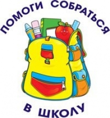 Новости  - В Татарстане началась акция «Помоги собраться в школу!»