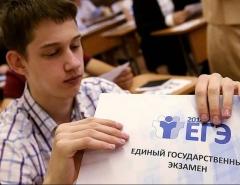 Новости  - В Казани стартует досрочный этап сдачи единого госэкзамена