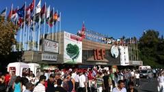 Новости  - Делегация от Татарстана едет на международную выставку в Турции