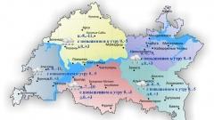 Новости  - Сегодня по Татарстану возможны осадки в виде снега и мокрого снега