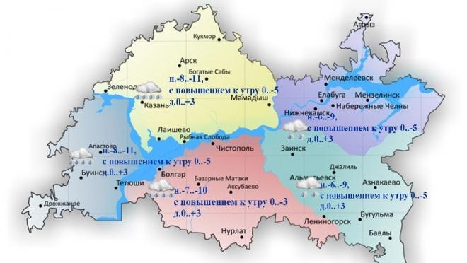 Сегодня по Татарстану возможны осадки в виде снега и мокрого снега