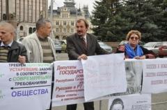 Новости  - Казань: защитников русского языка вновь назвали фашистами