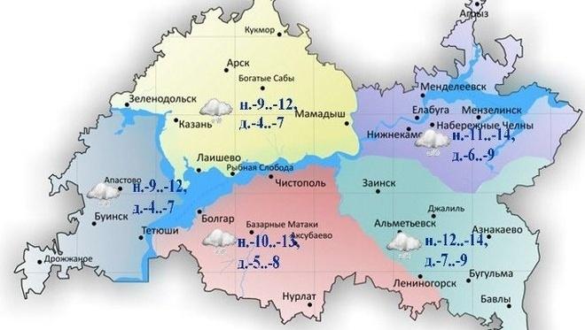 Сегодня по Татарстану ожидается слабая метель