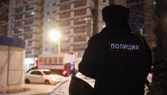 Новости  - В центре Казани произошла стрельба