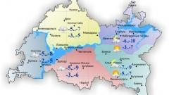 11 декабря по Татарстану ожидается небольшой снег