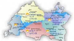 Новости Погода - Сегодня по республике ожидается до 22 градусов